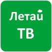 Летай ТВ Icon Image