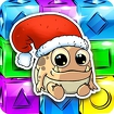 Baby Blocks - Puzzle Monsters! Icon Image