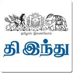 The Hindu Tamil APK