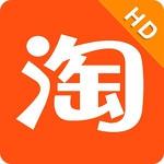 淘宝HD for Pad APK