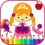 Princess Kids Coloring Book APK