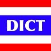Thai Dict Icon Image