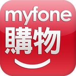myfone購物 APK