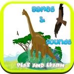 Dinosaur Games Free: Kids APK