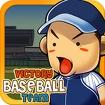 Victory Baseball Team Icon Image