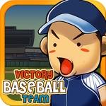 Victory Baseball Team APK