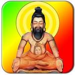 Sidhdha Medicine in Tamil APK