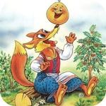 Аудио сказки Пушкина для детей APK