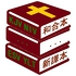 Multi-versions Bible APK