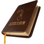 Библия. Синодальный перевод. APK