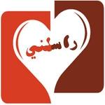 راسلني - غرف دردشة عربية APK