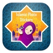 Islamic Photo Stickers Icon Image