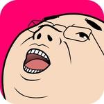 おやじ観察キット - 人気の無料おやじ育成ゲームアプリ APK