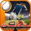 本格野球ゲーム・奪三振王 - 無料の人気野球ゲームアプリ Icon Image