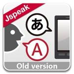 Jspeak (Old version) APK