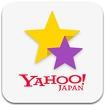 Yahoo!占い:無料の恋愛相性・心理テスト・星座・おみくじ Icon Image