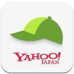 Yahoo!あんしんねっと- 無料で使える有害サイトフィルタ Icon Image
