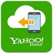 Yahoo!かんたんバックアップ Icon Image