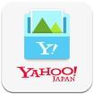 Yahoo!ボックス:写真やファイルをクラウドにバックアップ Icon Image