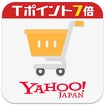 Yahoo!ショッピング-Tポイント7倍!アプリでお買い物 Icon Image