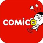 【無料マンガ】comico/毎日新作漫画が読み放題!/コミコ APK