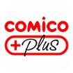 comico PLUS - オリジナルマンガが読み放題 Icon Image