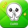LINE Greeting Card 1.2.1