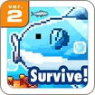 Survive! Mola mola! Icon Image