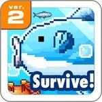 Survive! Mola mola! APK