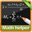 Math Helper Lite - Algebra Icon Image