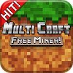 ► MultiCraft ― Free Miner! 👍 APK