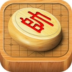 经典中国象棋 Icon Image