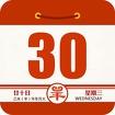 Chinese AlmanacCalendar Icon Image