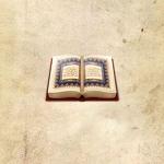 اية وسورة - في القران الكريم APK