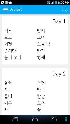 Тост по корейски