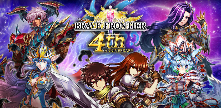 Brave Frontier 1.4.0.2,1.4.0.3,1.4.3.0,1.4.4.0,1.4.4.1,1.4.5.0,1.4.6.0,1.4.8.1,1.5.0.0,1.5.0.2,1.5.0.3,1.5.3.0,1.6.0.1,1.6.1.1,1.6.4.1,1.7.1.1,1.7.3.1,1.7.3.2,1.7.3.3,1.7.8.2,1.8.0.0,1.8.0.1,1.8.10.0,1.8.11.0,1.8.20.0,1.8.31.0,1.9.10.0,1.9.11.0 APK